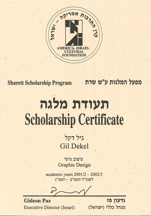 Gil Dekel - Sharett scholarship certificate