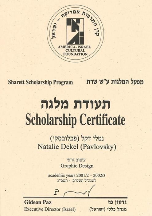 Natalie Dekel - Sharett scholarship certificate