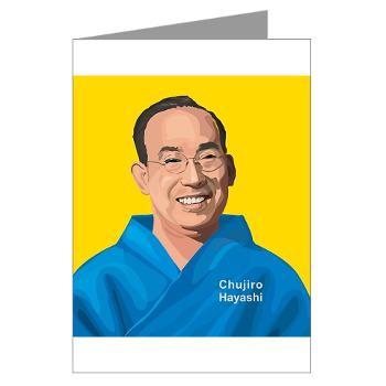 chujiro hayashi - greeting cards