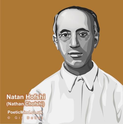 Natan Hofshi (Chofshi). (artwork © Gil Dekel)