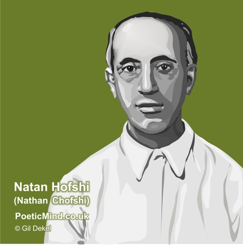 Portrait of Natan Hofshi (artwork © Gil Dekel)
