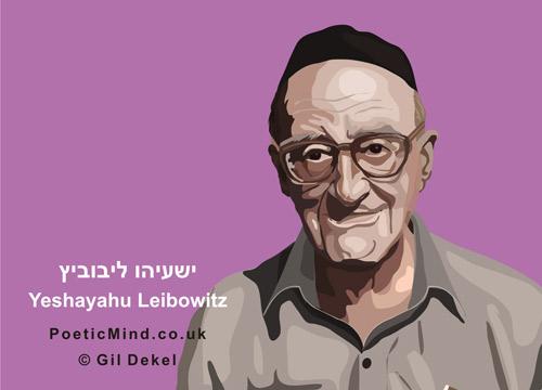 Yeshayahu Leibowitz portrait (art: © Gil Dekel)