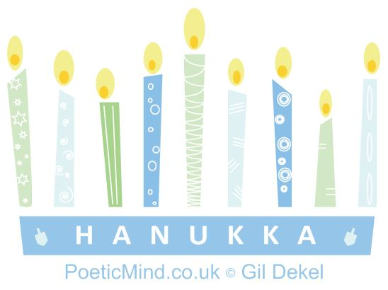 Hanukka Candles