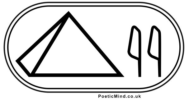Ancient Egypt's Pyramids and Sounds – Questions and Answers