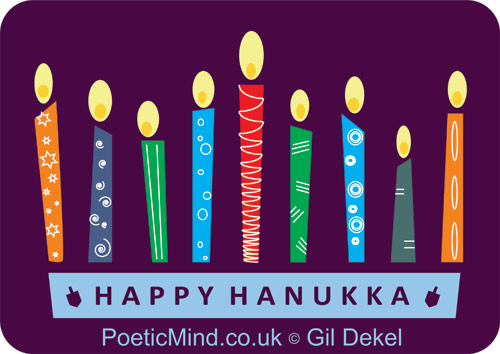 Hanukah – Story and Art Activities, for kids age 7-12.