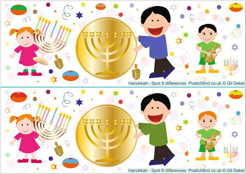 Spot 8 Differences Hanukah Game.