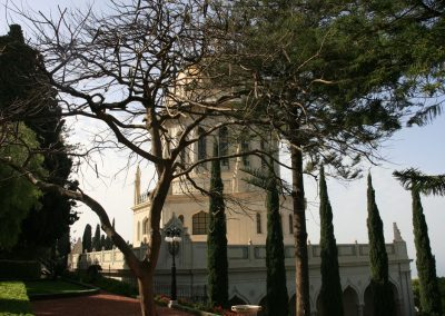 Bahá'í World Centre. Haifa, Israel. (Photo: Gil Dekel, 2019).