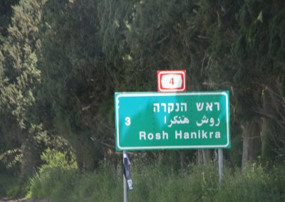 Rosh HaNikra road sign. Israel. (Photo: Gil Dekel, 2019).