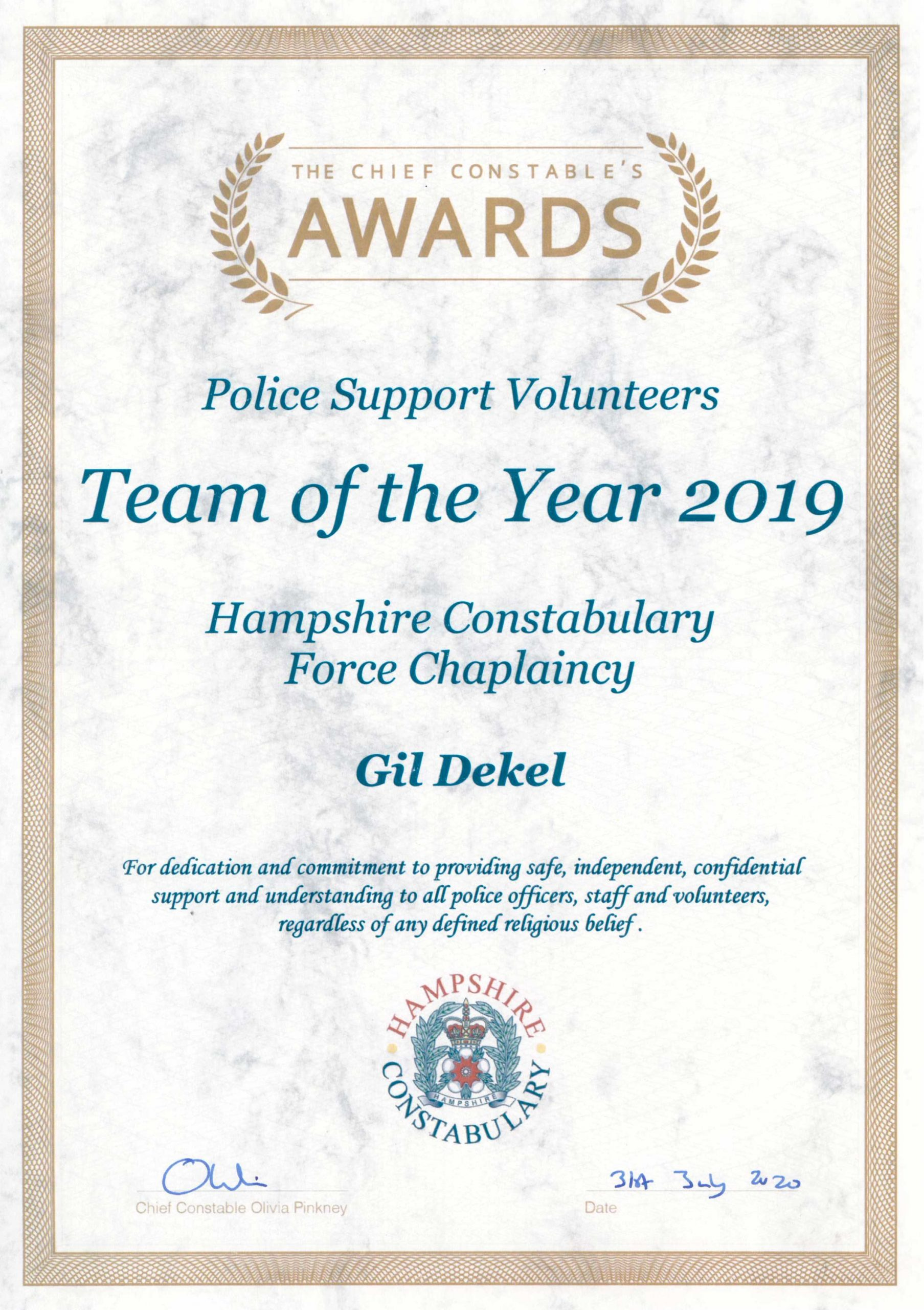 Award: Gil Dekel Police Team award 2019