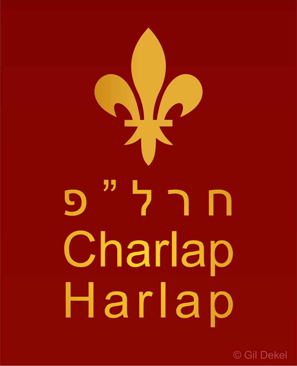 Charlap Family logo