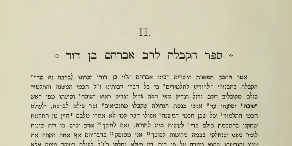 Rabbi Abraham Ibn Daud – Sefer Hakabbalah — ספר הקבלה – רב אברהם בן-דוד