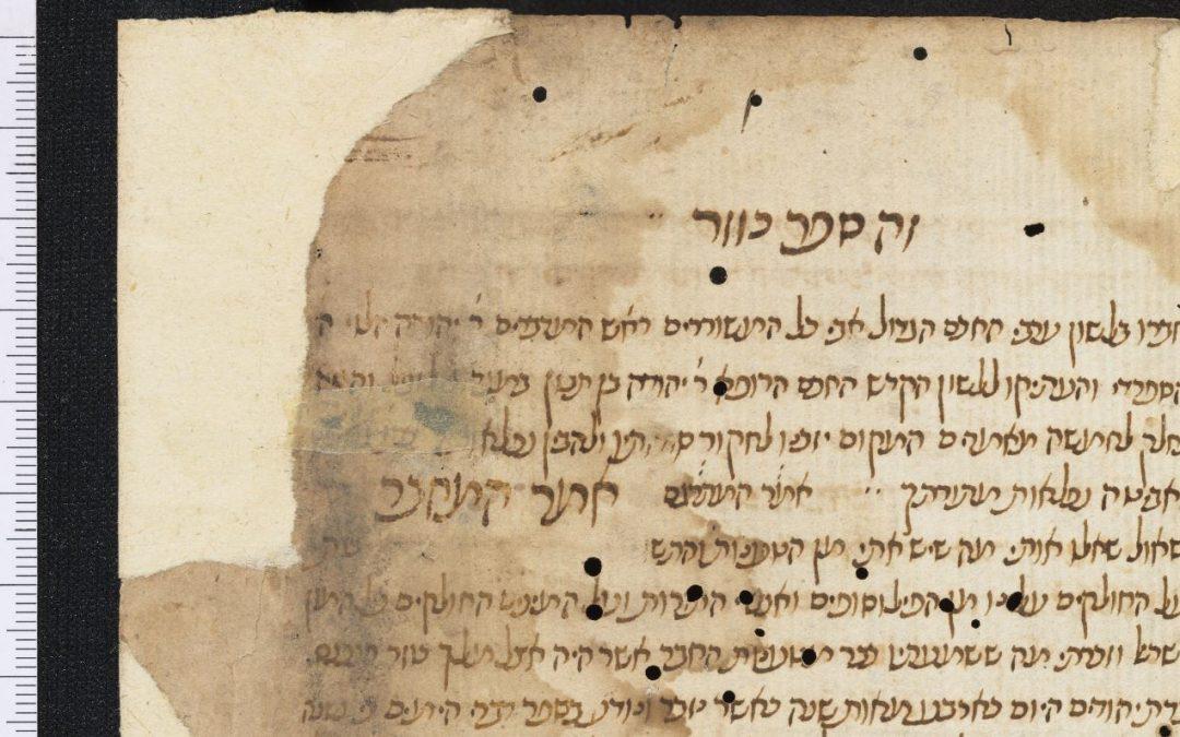 The Kuzari book and the ibn Yahya family