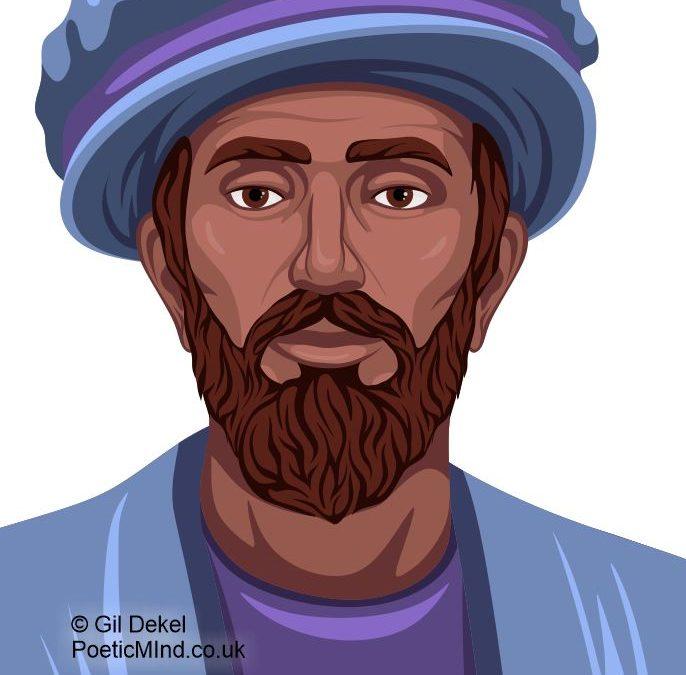 The Historian R. Gedalya Ibn Yahya